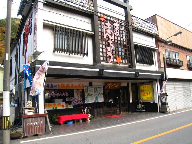 2011.11.12箒川 (68)