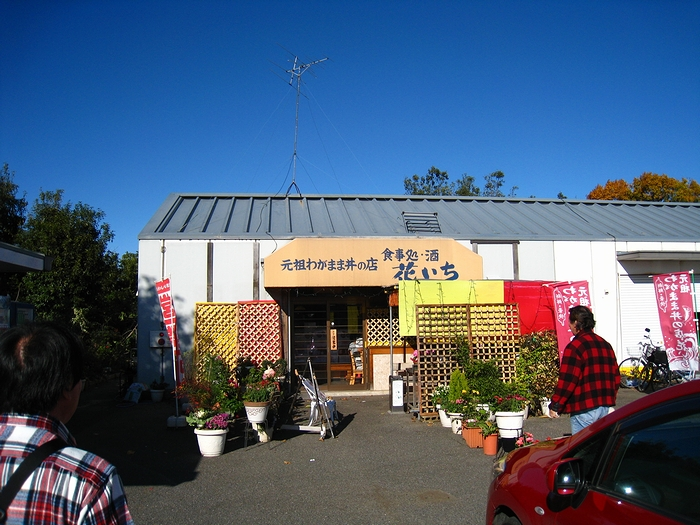 2011.12.4川越水上公園 (11)