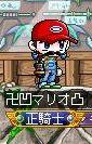 Maple100612_171358.jpg