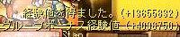 Maple100615_233417.jpg