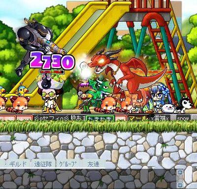 Maple100618_015612.jpg