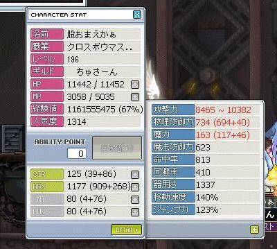 Maple100620_213743.jpg
