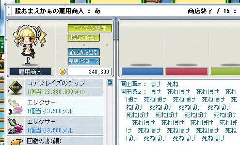 Maple100624_213404.jpg