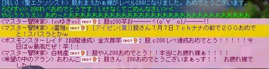 Maple100707_231008.jpg
