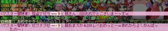 Maple100707_231035.jpg