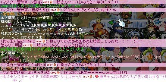 Maple100707_231110.jpg