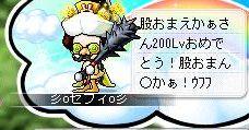 Maple100707_231215.jpg