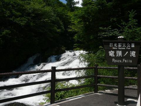 龍頭の滝3
