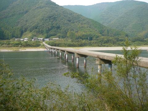 高瀬沈下橋