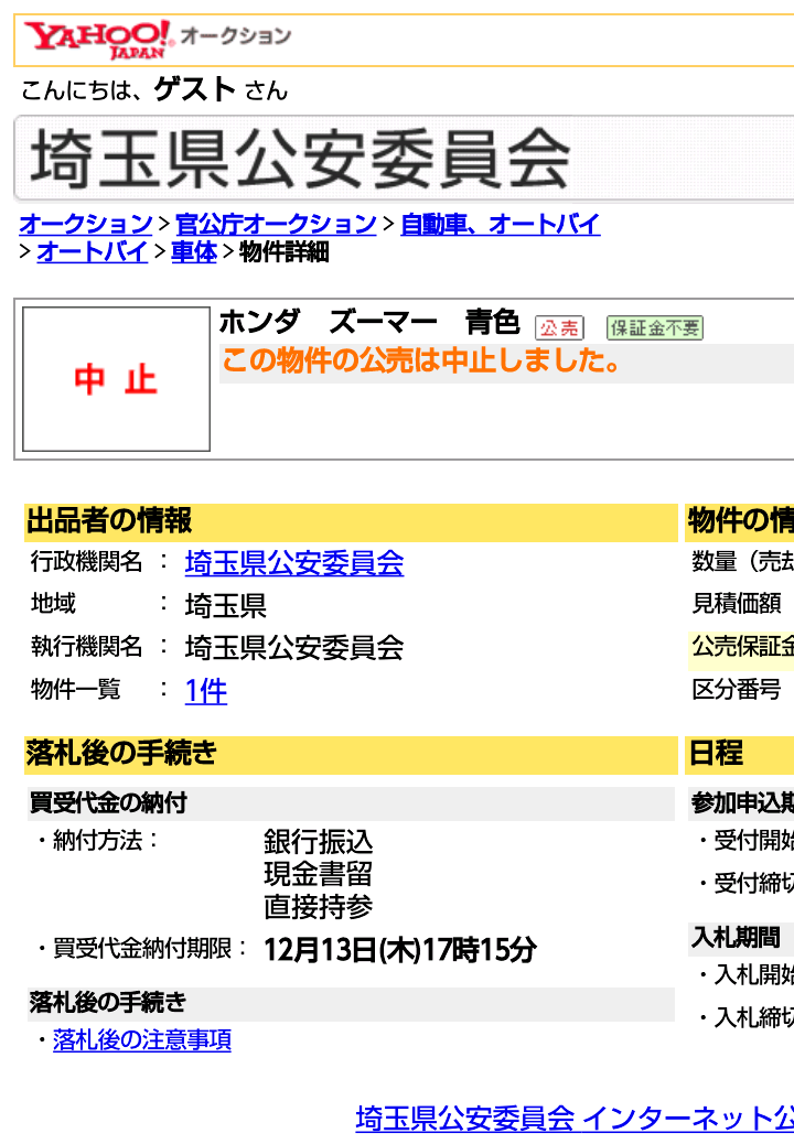 fc2blog_20121206171713c26.png