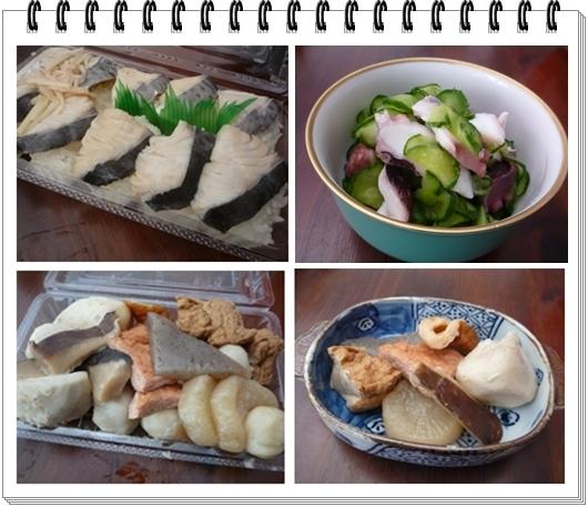 1026Mさん手料理