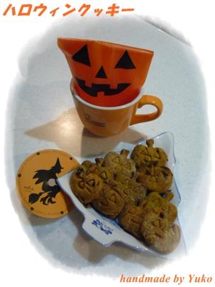 10月ハロウィンクッキー1