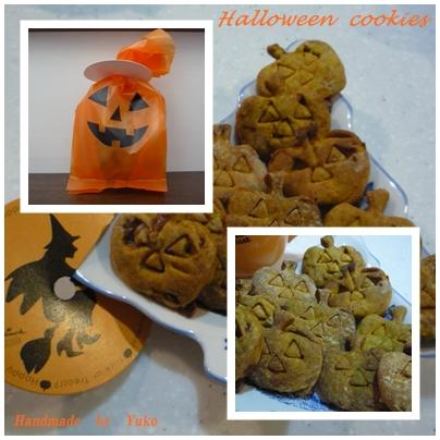 10月ハロウィンクッキー2