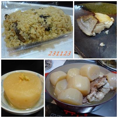 231123「牡蠣ごはん」とテール大根の煮物