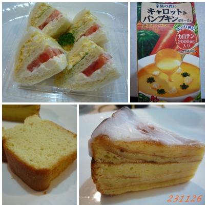 231126サンドイッチとyukoさんケーキ