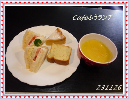 231126Cafeふうランチ