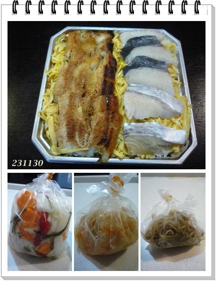 231130穴子&鰆寿司&惣菜