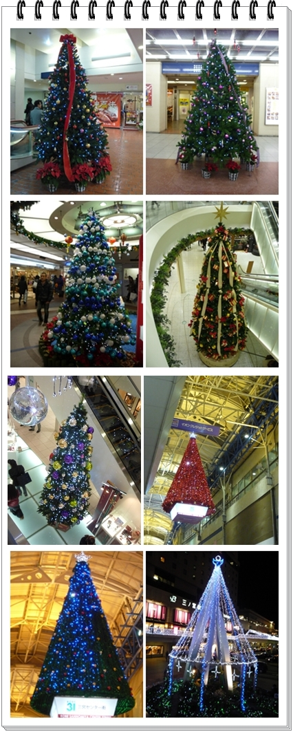 クリスマスツリーin KOBE