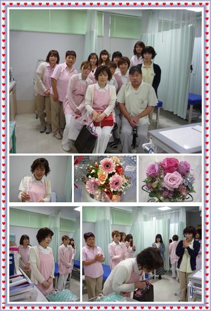 240128石本さん・退職記念blog