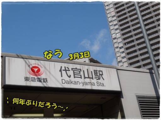 20120303-2.jpg