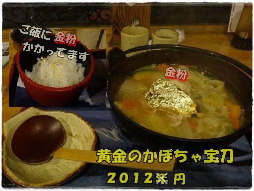 20120305-14.jpg