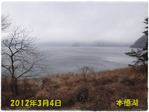 20120305-2.jpg