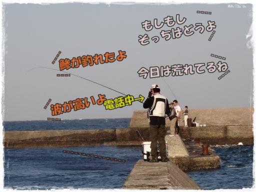 20120510-A4.jpg