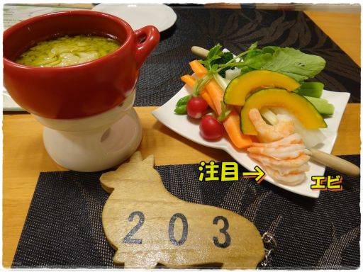 20120630-7.jpg