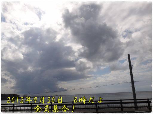 2012100297.jpg