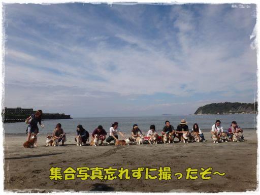 20121004-24jpg.jpg