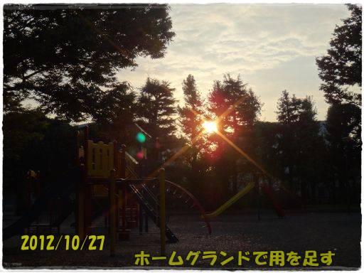20121030-51.jpg