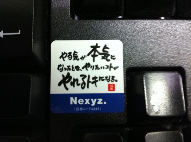 IMG_1339.jpg