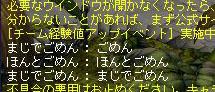 TWCI_2010_11_27_2_52_3.jpg