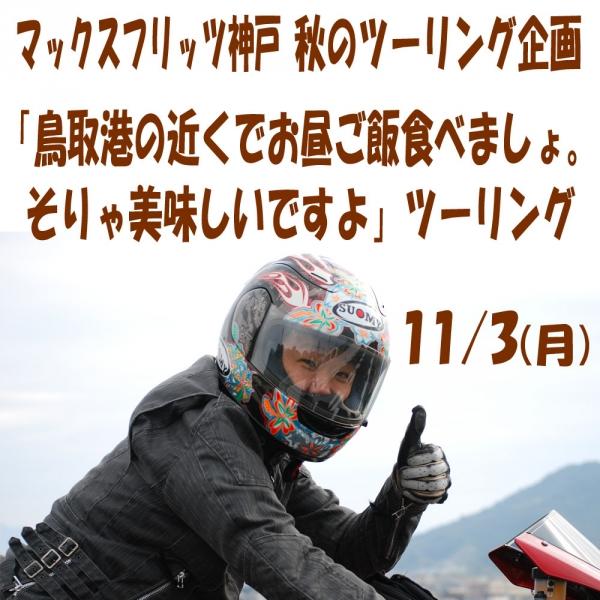 2014at.jpg
