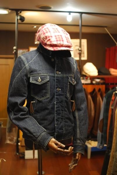 MFLB-1717 / ジーニングレディースジャケット