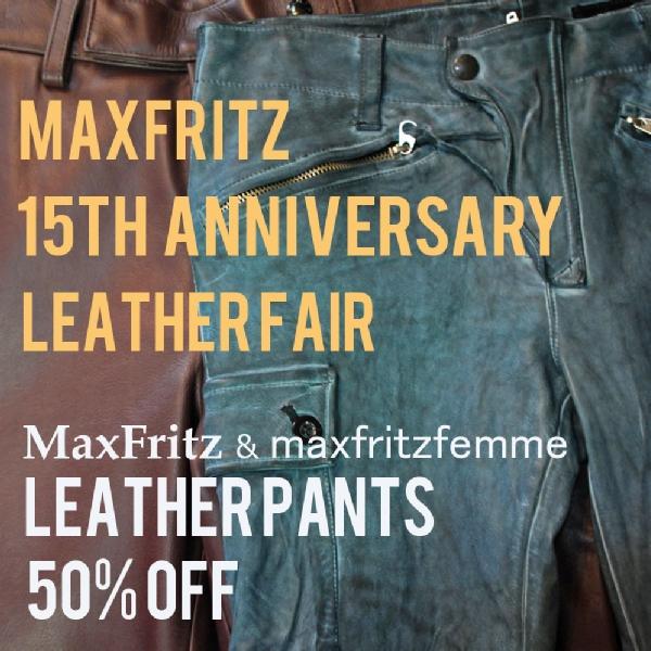 maxfritz15thleatherfairpants.jpg
