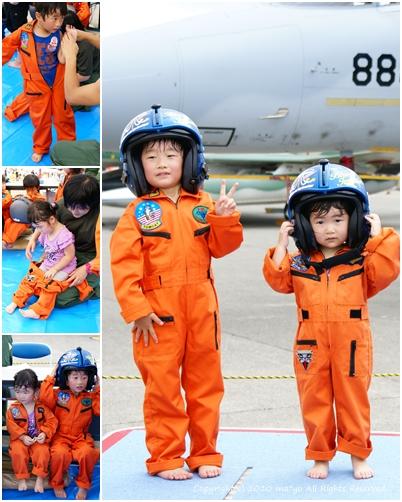 航空ショー2