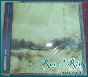 FF18 三澤秋C79 CD