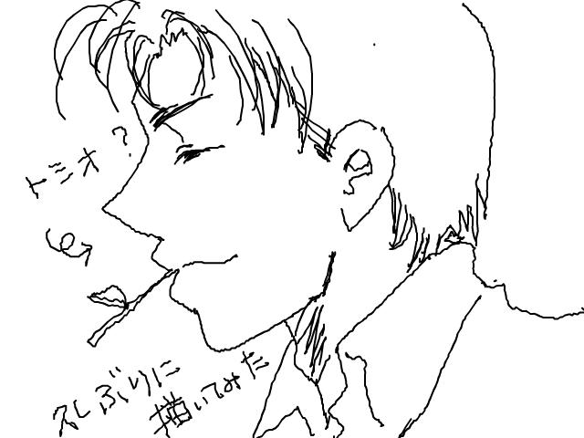 snap_mayakichi1480_201182212658.jpg