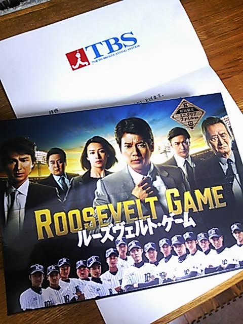 DVD当たった!