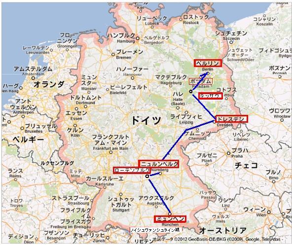 ドイツ全地図