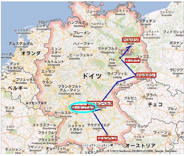 ドイツ全地図Ro