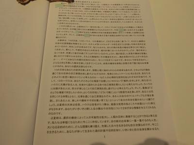 2014_0920_121452-CIMG8910_convert_20140920124126.jpg
