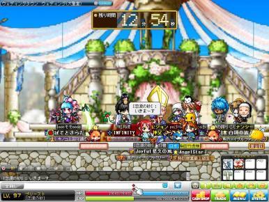 Maple110122_203910.jpg