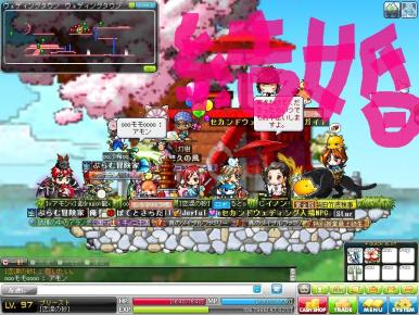 Maple110122_205420.jpg