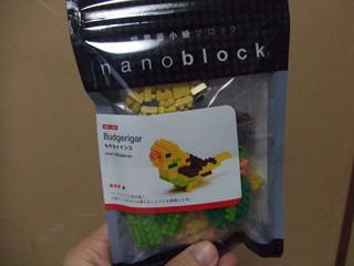 ナノブロック1