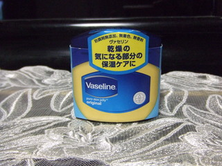 ヴァセリン