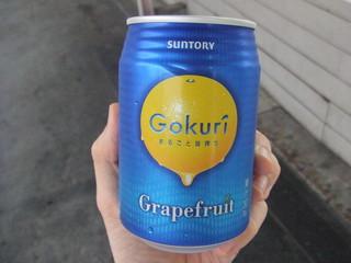 Gokuri.jpg