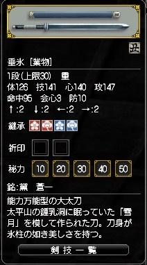 20110221_000636092.jpg