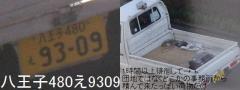 20110227130546CIMG0752sp_hatiouji480e9309.jpg